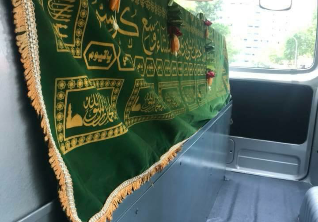 Singapore Muslim Casket